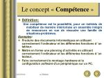 le concept comp tence
