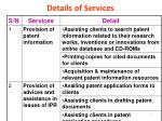 details of services