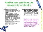 rep res pour construire une s quence de vocabulaire22