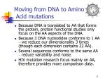 moving from dna to amino acid mutations