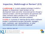 inspection walkthrough or review 2 2