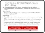 from student services program review 2007 2008