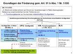 grundlagen der f rderung gem art 91 b abs 1 nr 3 gg