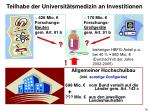 teilhabe der universit tsmedizin an investitionen