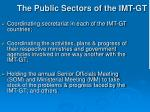the public sectors of the imt gt