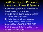 carb certification process for phase 1 and phase ii systems