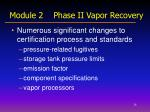 module 2 phase ii vapor recovery