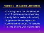 module 6 in station diagnostics