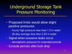 underground storage tank pressure monitoring