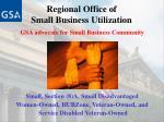 regional office of small business utilization