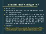 scalable video coding svc
