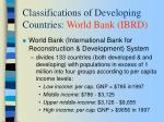 classifications of developing countries world bank ibrd