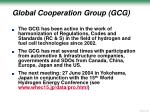 global cooperation group gcg