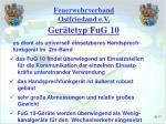 feuerwehrverband ostfriesland e v17