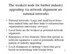 the weakest node for further industry upgrading via network alignment are national networks