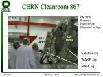 cern cleanroom 867