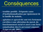 cons quences