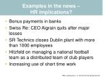 examples in the news hr implications