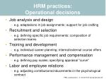 hrm practices operational decisions