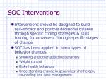 soc interventions
