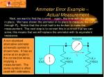 ammeter error example actual measurement32