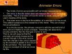 ammeter errors