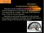 ammeters fundamental concept 2