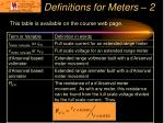 definitions for meters 2