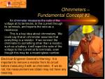 ohmmeters fundamental concept 2