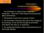 ohmmeters fundamental concepts