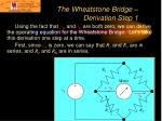 the wheatstone bridge derivation step 1