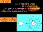 the wheatstone bridge derivation step 3