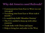 why did america need railroads