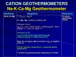cation geothermometers na k ca mg geothermometer