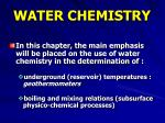 water chemistry6