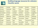 building language resources for cohesion classifier words