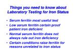 things you need to know about laboratory testing for iron status