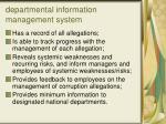 departmental information management system