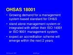 ohsas 180018