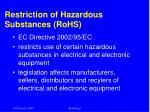 restriction of hazardous substances rohs