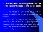 3 development direction prevention and cure the plant diseases and insect pests