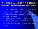 3 establish the top permit content standard in foods