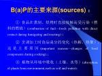 b a p sources
