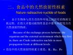 nature radioactive nuclide of foods