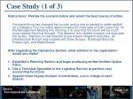 case study 1 of 330