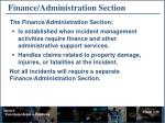 finance administration section