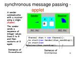 synchronous message passing applet