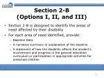 section 2 b options i ii and iii