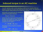 induced torque in an ac machine