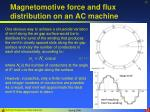 magnetomotive force and flux distribution on an ac machine17